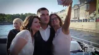 видео Свадьба на теплохода спб