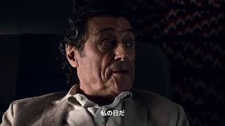 アメリカン・ゴッズ シーズン1 第5話