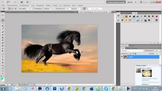 Photoshop вырезать объект и вставить в другую картинку(Photoshop вырезать объект и вставить в другую картинку Сайт: http://www.bmillionaire.ru/ Скачать фотошоп можно здесь http://www.ke..., 2014-04-21T14:20:03.000Z)
