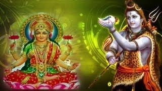 Mahadev Krit Lakshmi Ashtottara Satha Nama Stotram 108 Names Lakshmi
