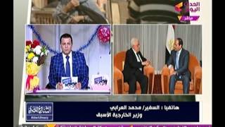 فيديو.. «العرابي»: زيارة «أبو مازن» تصحح مسار العلاقات المصرية الفلسطينية
