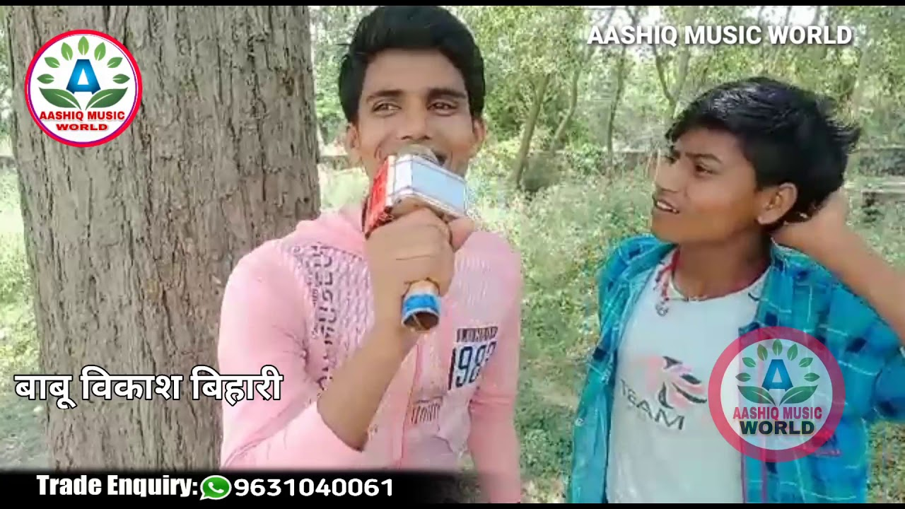 Matric me fail Hua Babua Vikash Bihari ke superhit comedy 2020 Matric Fail full HD Bhojpuri comedy