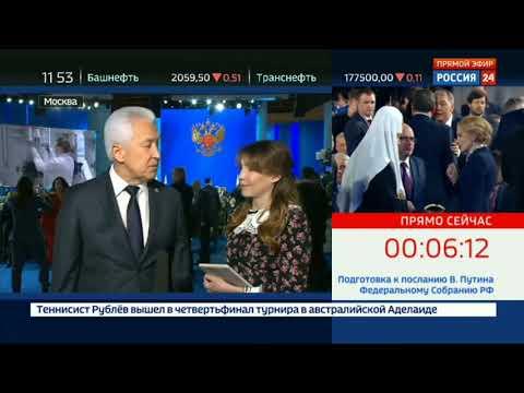 Владимир Васильев рассказал о своих ожиданиях от президентского Послания