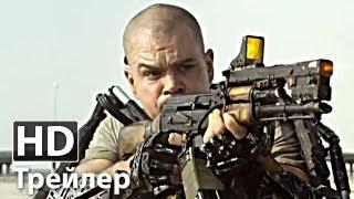 Элизиум - Трейлер | Мэтт Деймон | русские субтитры | 2013 HD