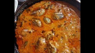 Bagaara Baingan Recipe - Biryani Katrikai gravy - Side dish for Biryani - Ennai kathrikai