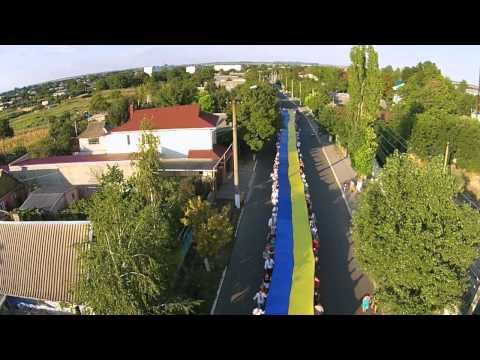 Біляївка День Незалежності