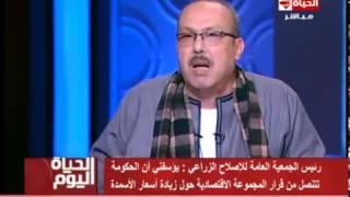 بالفيديو.. مجدي الشراكي: الحكومة معندهاش جرأة وبتتنصل من قرارتها
