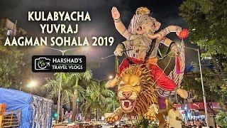 Kulabyacha Yuvraj | Colabyacha Yuvraj | Aagman Sohala 2019 | Harshad's Travel Vlogs