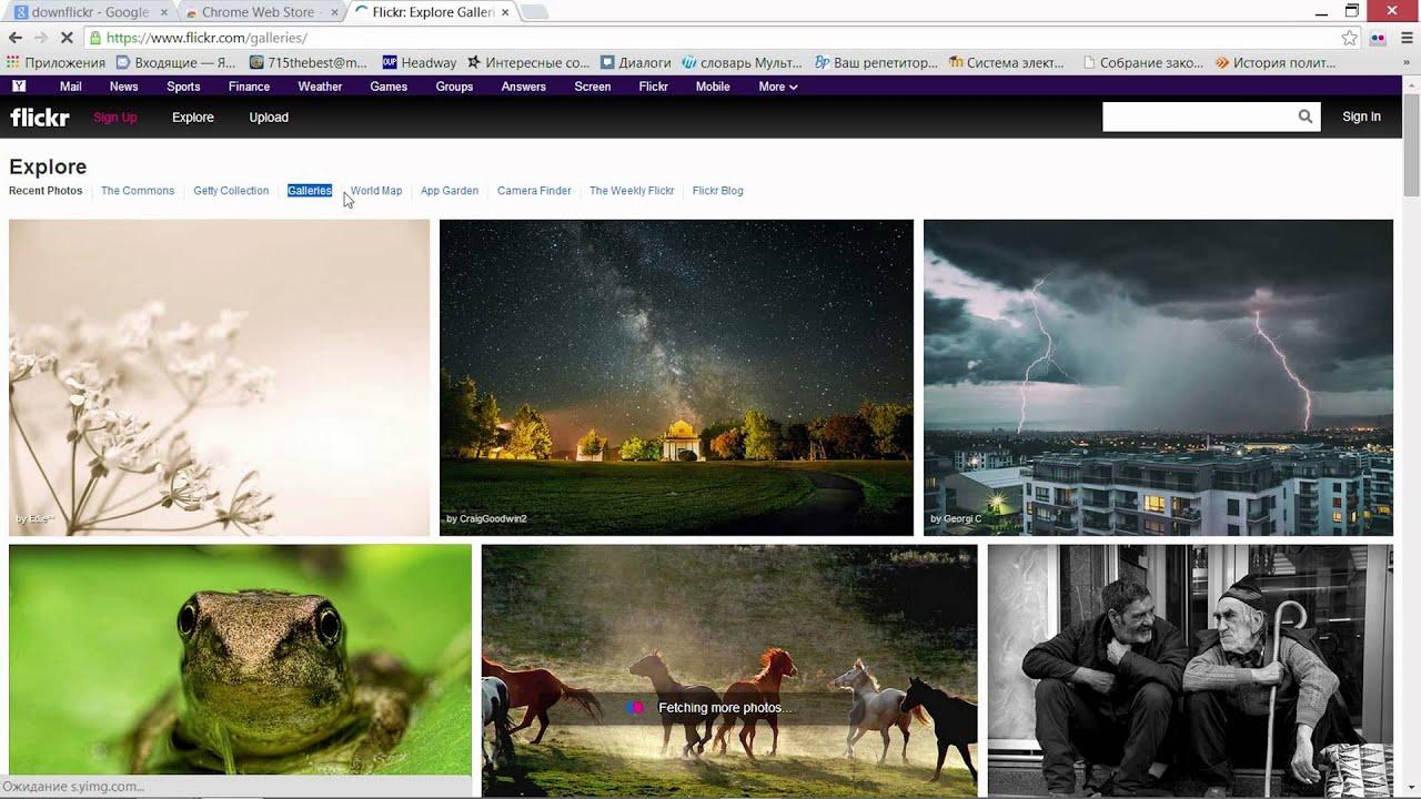 как добавлять фото на фликр ответ
