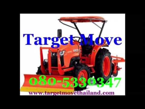 TMT รถขุด รถไถ คูโบต้า เพชรบุรี 080-5330347