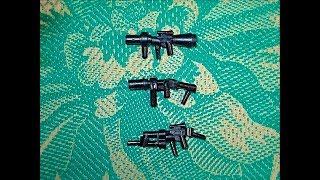 Собираем оружия из Lego (Самоделка # 26)