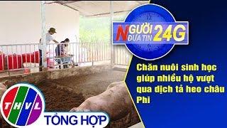 THVL | Người đưa tin 24G (6g30 ngày 19/09/2019)
