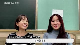 [맛쿨멋쿨TV] 제40…