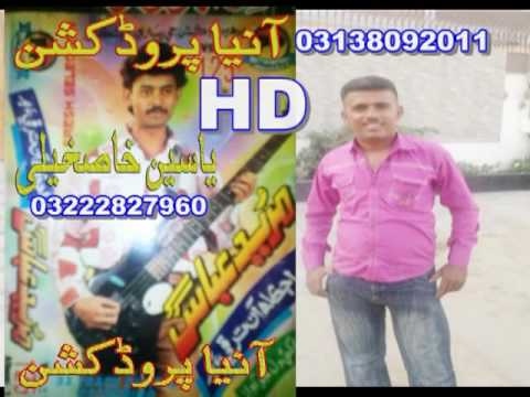 Bewafa Jahan Men Konhe Wafa Rahi Album 1 Mureed Abbas By Aaniya Hd Production