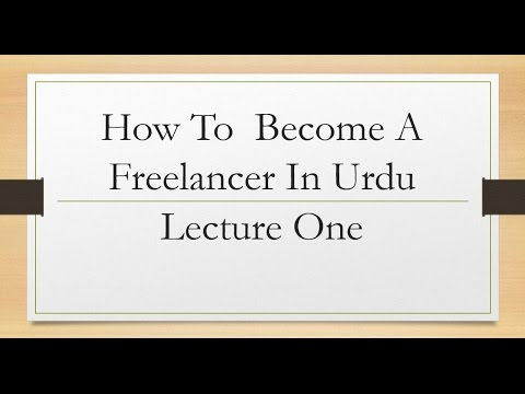 How To Become A Freelancer In Urdu - Lecture One