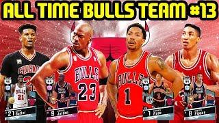 ALL TIME BULLS TEAM #13! MJ AND D ROSE! NBA 2K17 MYTEAM ONLINE GAMEPLAY