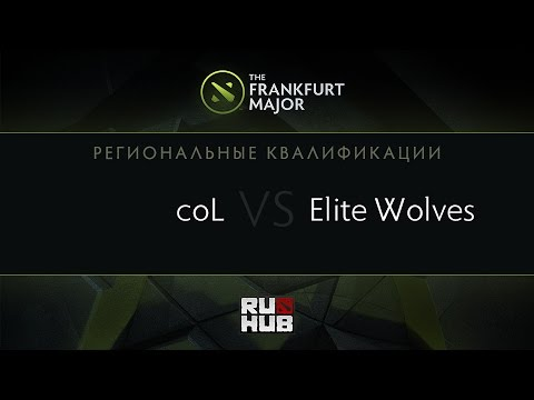 CoL vs Elite Wolves, Frankfurt Major Quali, AM Round 1, Game 2