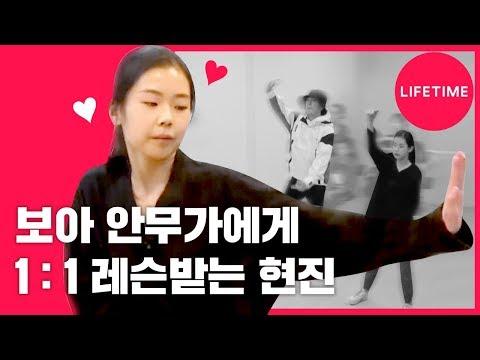 엑소(EXO) 안무가 김태우(Kasper)가 직접 알려주는 보아(BoA) CAMO 안무! [아이돌맘]