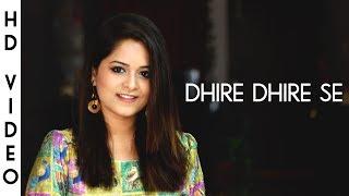 Dheere Dheere Se Meri Zindagi - Aashiqui | Cover By Amrita Nayak | Kumar Sanu