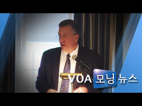 [VOA 모닝 뉴스] 5월 25일