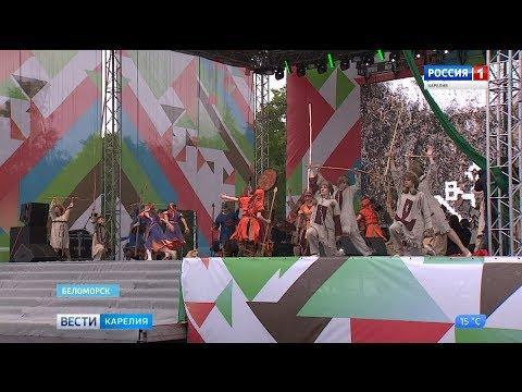 В Беломорске отметили День республики