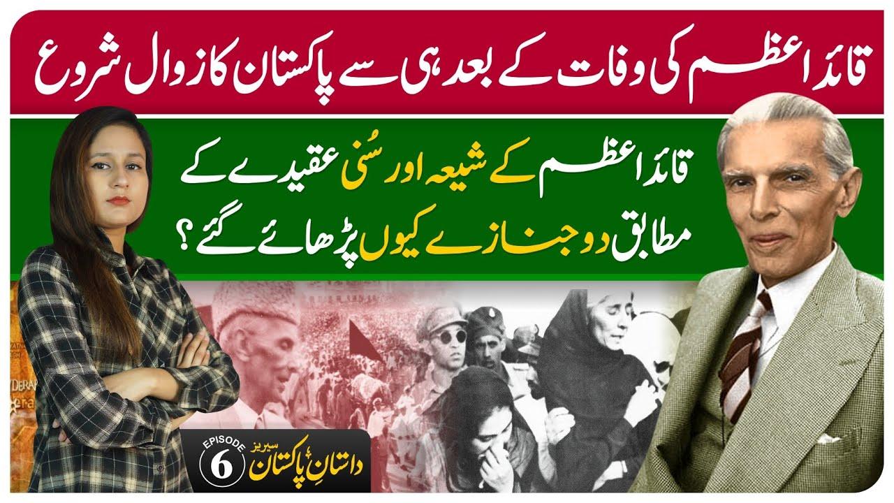 Political situation of Pakistan after Quaid e Azam | Dastan-e-Pakistan Episode#6 | Liaquat Ali Khan