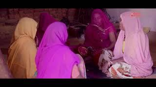 rajasthani song | marwadi song | wedding song |