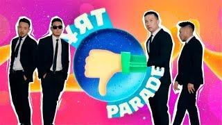 Ұят Parade S: Rin'Go - MoneyT