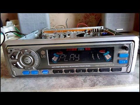 Автомагнитола LG TCC 9210 50W X 4