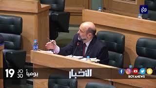 تعديلات نيابية على قانون التحكيم تسهل إجراءات التقاضي - (7-1-2018)