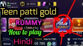 How to Play RUMMY  in Teen patti gold (hindi) screenshot 5