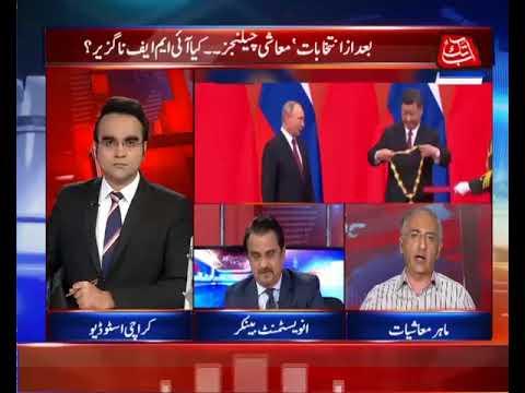 AbbTakk – Benaqaab – 20 June 2018, Dollar Rising, Rupee Devaluation, Impact on Pak's Economy