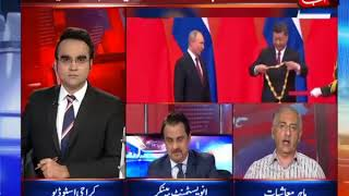 AbbTakk – Benaqaab – 20 June 2018, Dollar Rising, Rupee Devaluation, Impact on Pak's Economy