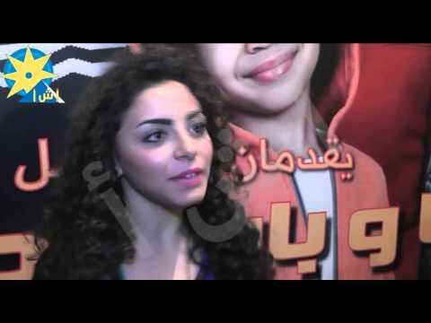 بالفيديو : أحتفال أسره مسلسل أنا وبابا وماما