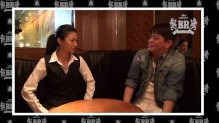 【素顔のBOSS】#008安里繁信&福本幸子 JUDY感想コメント 福本幸子 検索動画 14