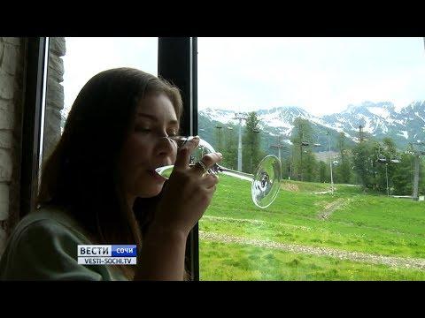 В горах Сочи предлагают лечение местными минеральными источниками