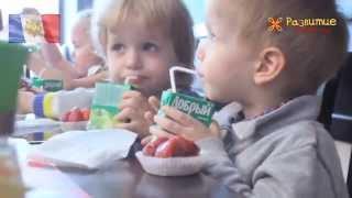 Экскурсия в пекарню «La Parisienne».Французский лингвистический лагерь в детском саду