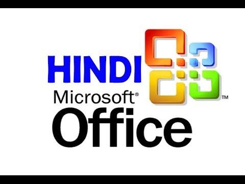 MS Excel 2007 Tutorial in Hindi - Home Tab Cells Block Insert,Delete,Format & Editing Block etc
