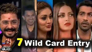 bigg-boss-13-these-7-wild-card-contestants-grand-entry-with-amazing-dance-performance-day-35