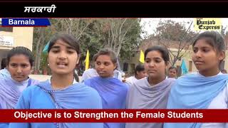 Cycles are Distributed to Girl Student on International Woman's Day