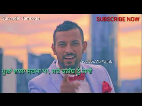 Kill by Garry Sandhu || Latest Punjabi...