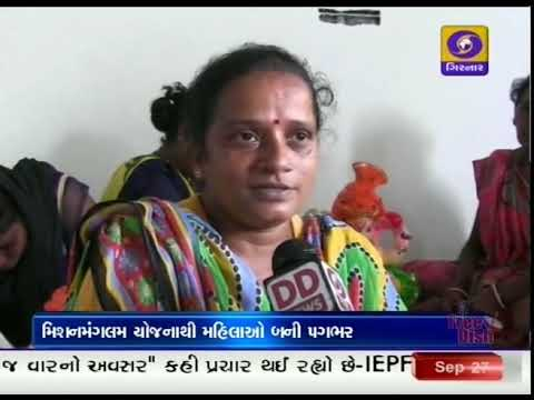 245 SAKHI MANDAL | NAVSARI | GROUND REPORT GUJARATI