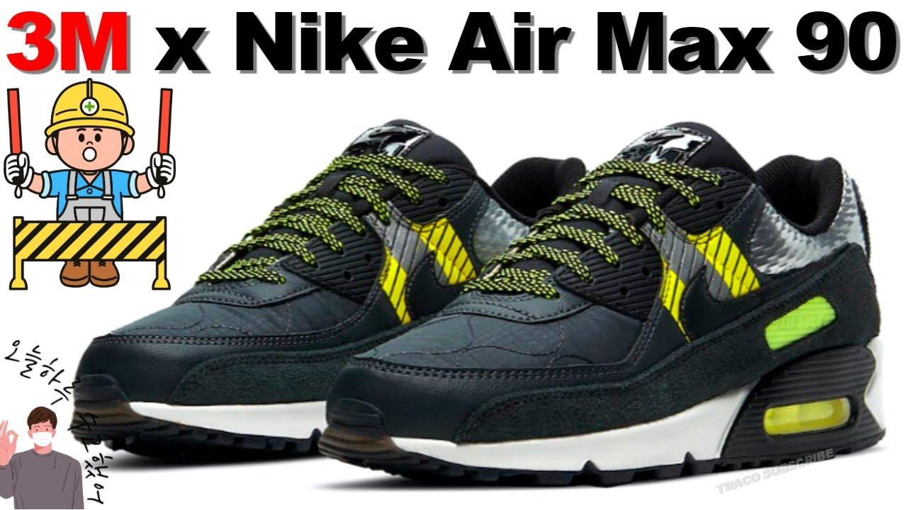 3M x Nike Air Max 90