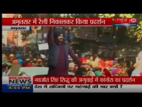 Congress holds protest against Goods and Services Tax (GST) in Punjab's Amritsar