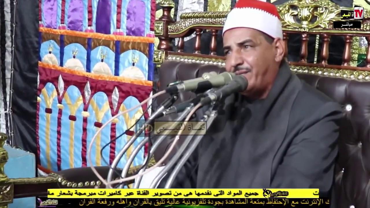 ذكرى اربعين الحاج جابر السيد سليم العوامى - الشيخ محمود الحلفاوى سورة ال عمران - سوهاج