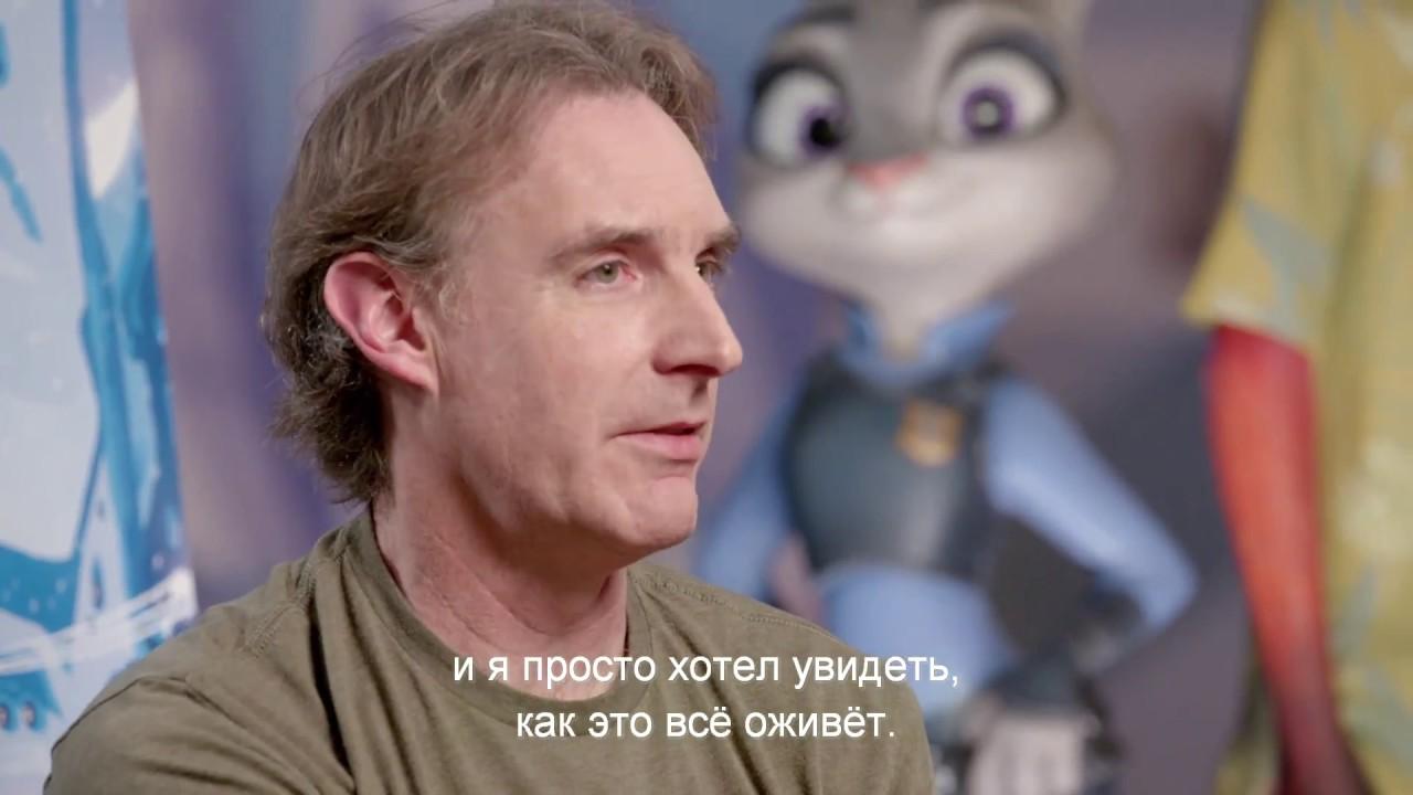 зверополис с русскими субтитрами онлайн бесплатно