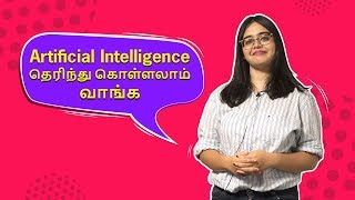 career guidance in tamil