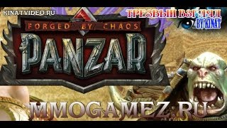 Panzar: Forged by Chaos - Трезвый взгляд (обзор) by Kinat (HD)