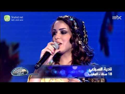 Arab Idol - المجموعة الرابعة - غنيلي شويي شويي - مرحلة بيروت