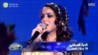 Download lagu Arab Idol - المجموعة الرابعة - غنيلي شويي شويي - مرحلة بيروت